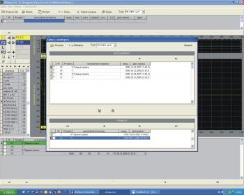 IRView 4.0: связь с прибором