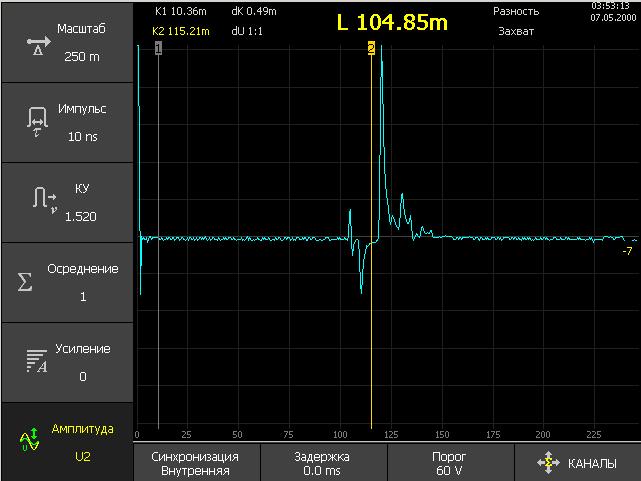Рефлектограмма КЛ снятая рефлектометром РИ-407, длительность импульса 10 нс, амплитуда U2 (45 В).Неоднородности на дальнем конце КЛ теперь хорошо различаются на фоне шумов.
