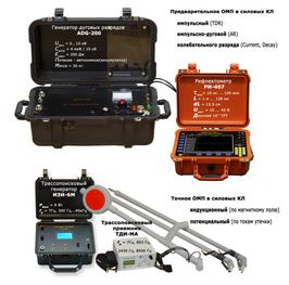Малогабаритный  поисковый безпрожиговый комплекс МПБК-10