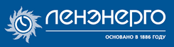 lenenergo_logo1