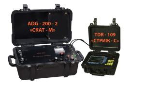 """Комплект дистанционной локализации <br>TDR-109 """"СТРИЖ-С"""" + ADG-200-2 """"СКАТ-М"""""""