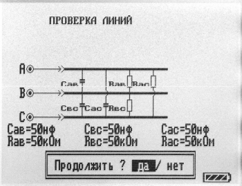 Рефлектометр-мост РИ10М2