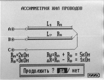 Рефлектометр-мост РИ10М2 - прибор для измерения ёмкости кабеля