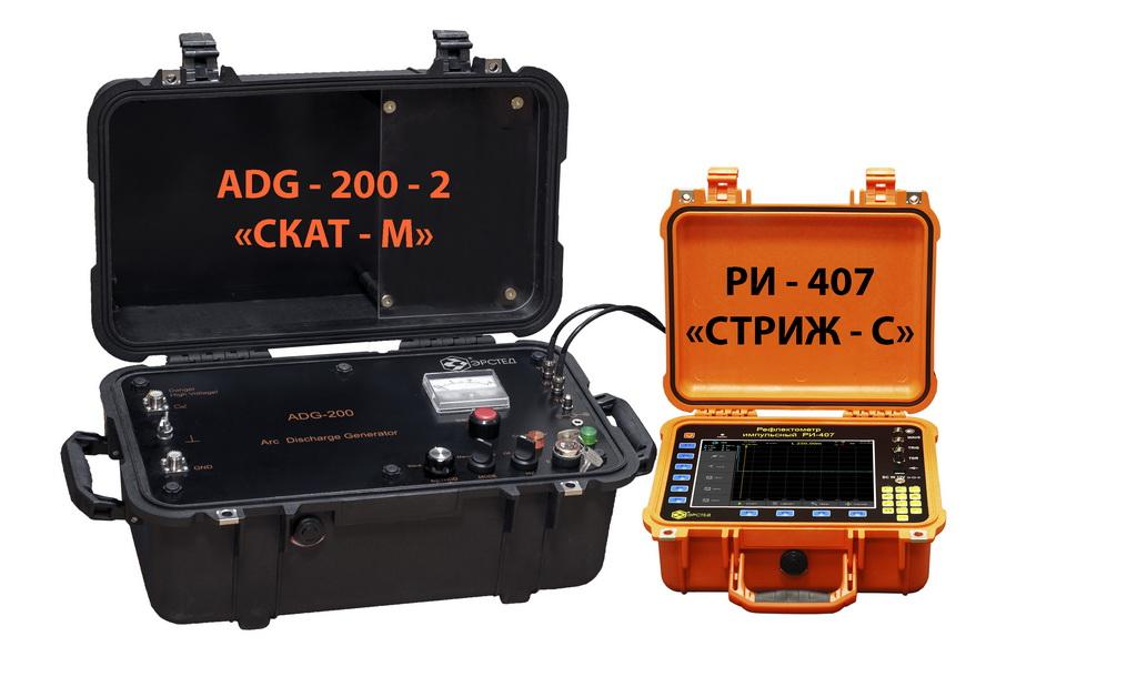 РИ-407 СТРИЖ-С_ADG-200-2 СКАТ-M