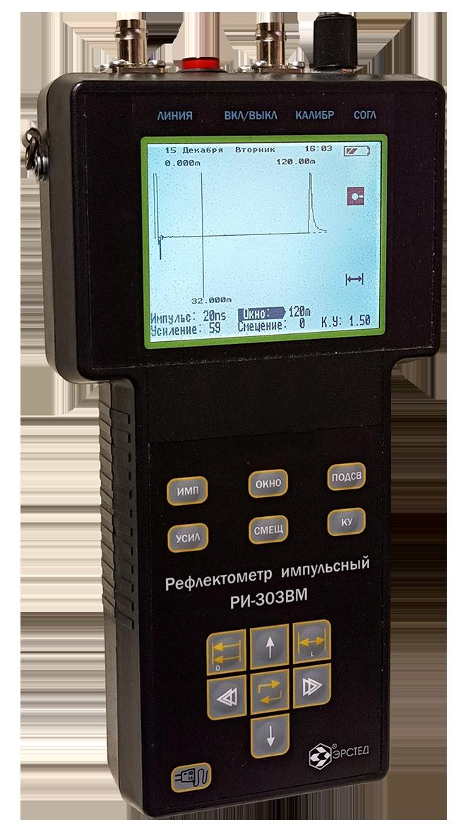 рефлектометр импульсный РИ-303BM